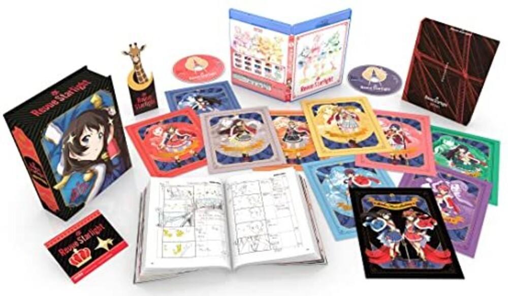- Revue Starlight (Premium Box Set)