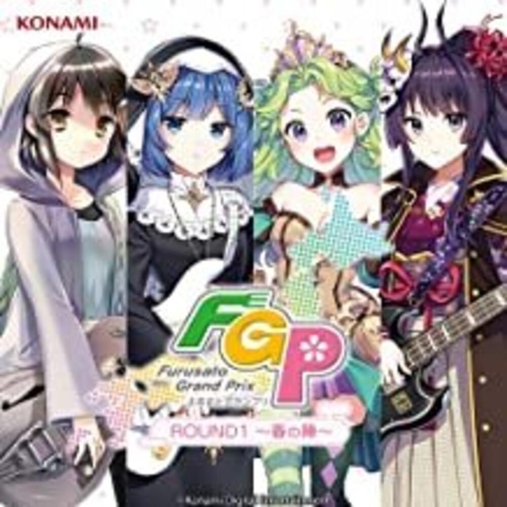 Game Music Jpn - Banmeshi Furusato Grandprix CD Vol.1