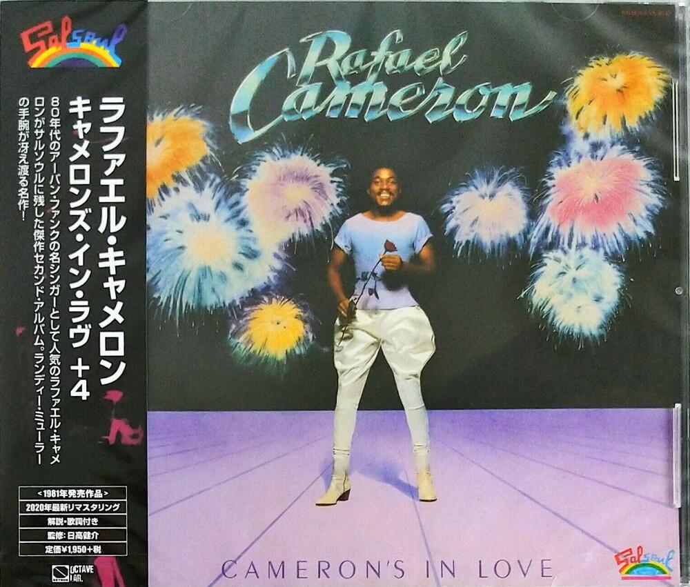 Rafael Cameron - Cameron's In Love + 4 (Rmst) (Jpn)