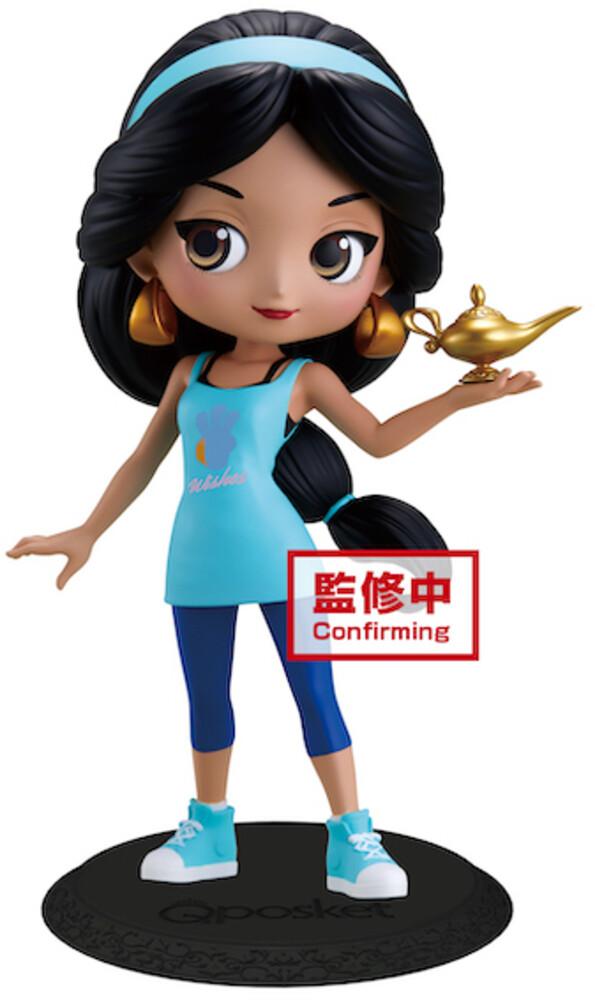Banpresto - BanPresto - Disney Jasmine Avatar Style Q posket Figure
