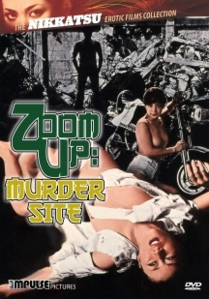 Zoom Up: Murder Site - Zoom Up: Murder Site