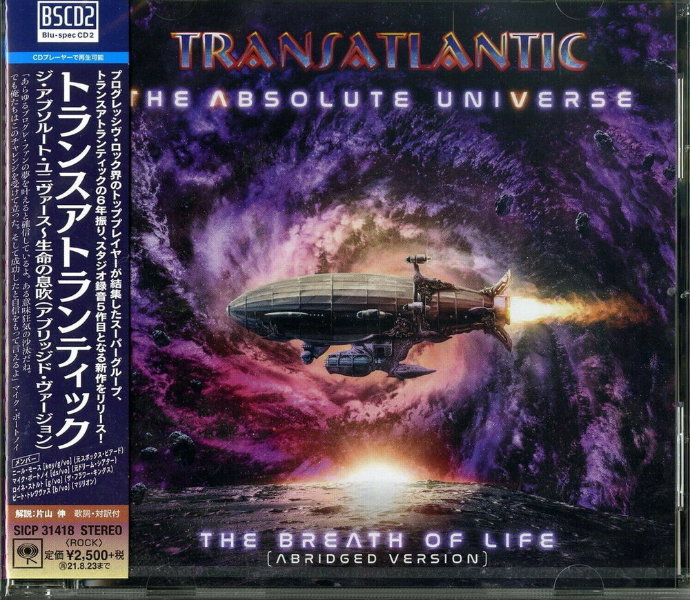 Transatlantic - The Absolute Universe: The Breath of Life (Abridged Version) [Import]