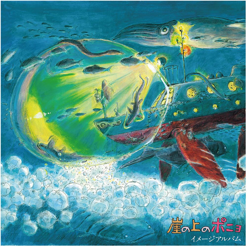 Joe Hisaishi - Ponyo on the Cliff by the Sea: Image Album (Original Soundtrack)