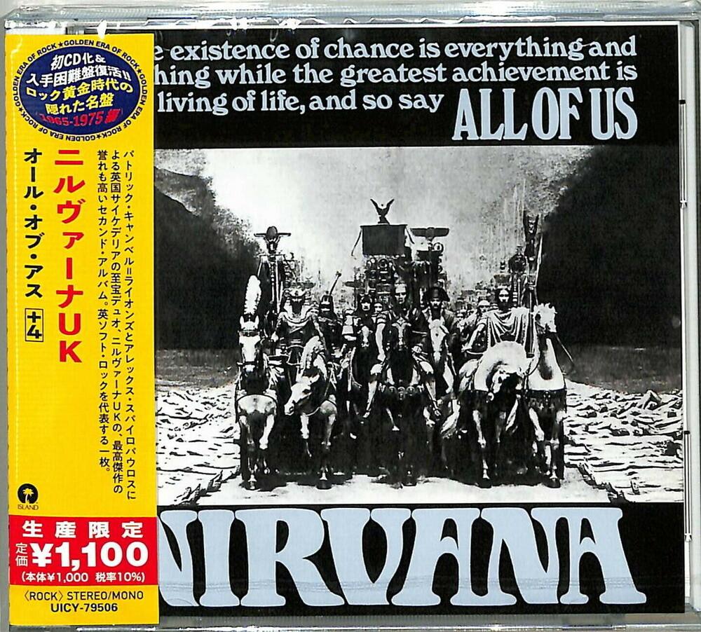 Nirvana - All Of Us (Bonus Track) [Reissue] (Jpn)