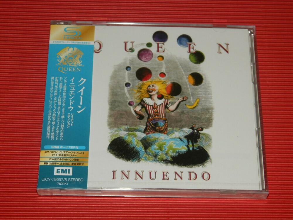 Queen - Innuendo [Deluxe] [Remastered] [Reissue] (Shm) (Jpn)