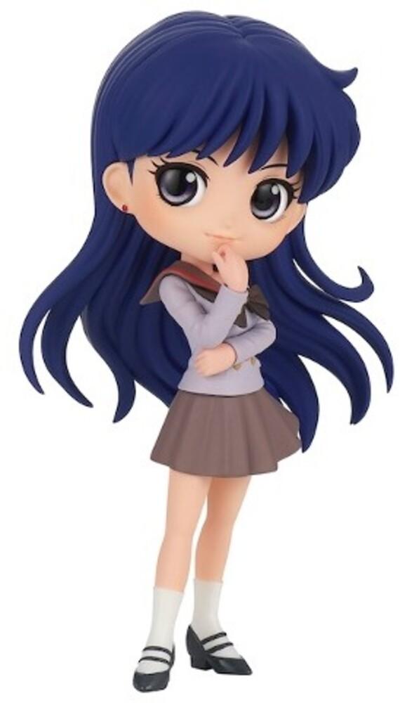 - Pretty Guardian Sailor Moon Eternal Rei Hino Ver B