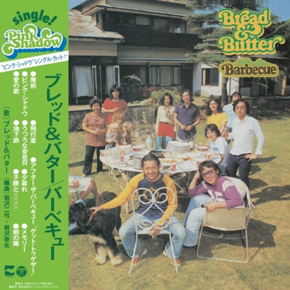 BREAD & BUTTER - Barbecue [Colored Vinyl] (Ylw)