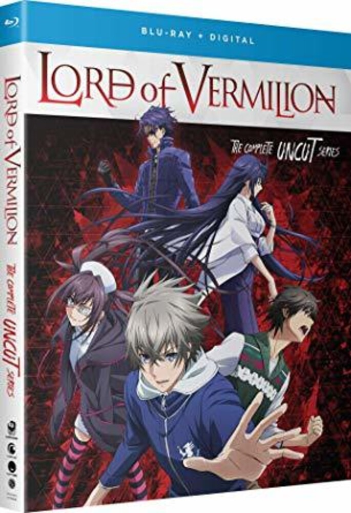 Lord of Vermilion: Crimson King - Complete Series - Lord Of Vermilion: The Crimson King - The Complete Series