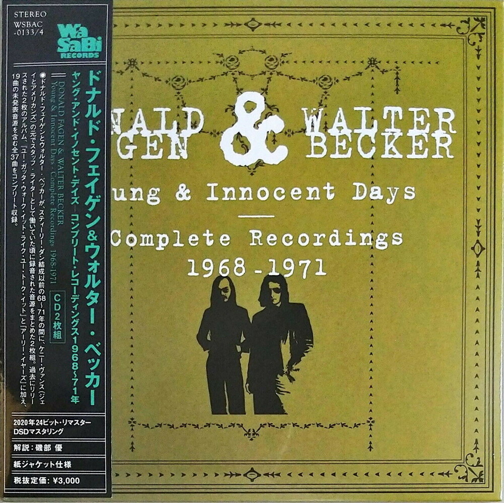 Donald Fagen / Becker,Walter - Young & Innocent Days: Comp Recordings 1968-1971