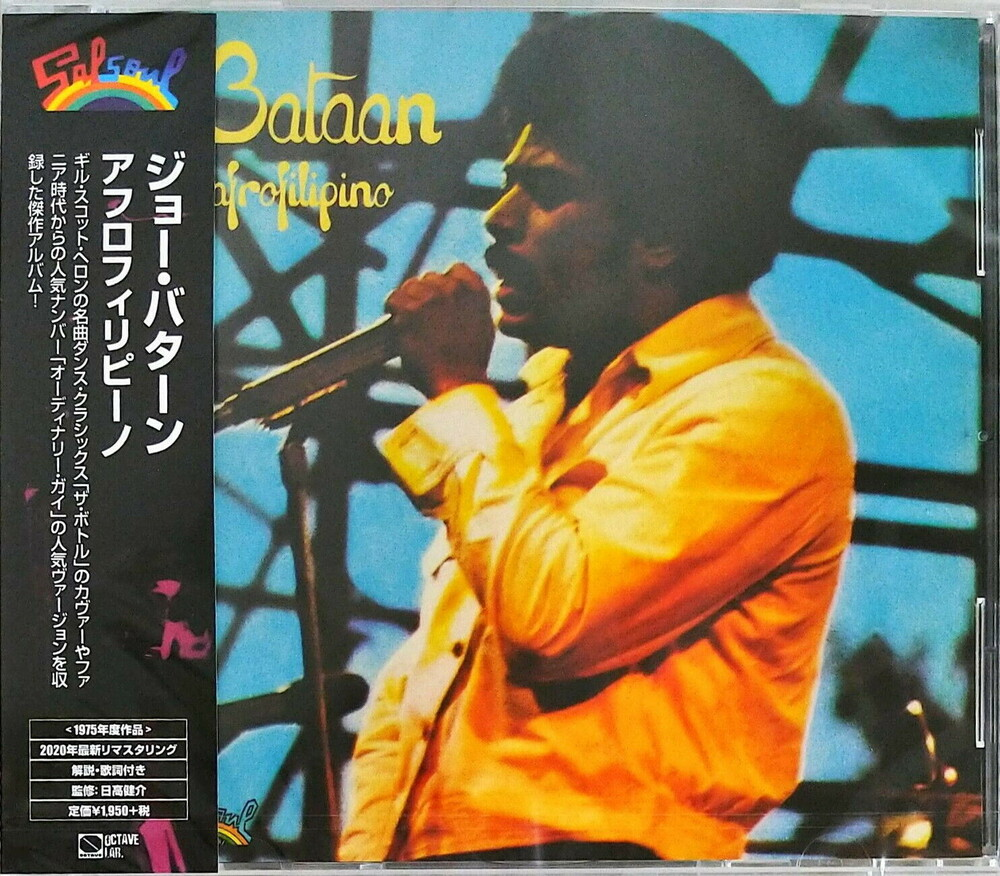 Joe Bataan - Afrofilipino [Remastered] (Jpn)