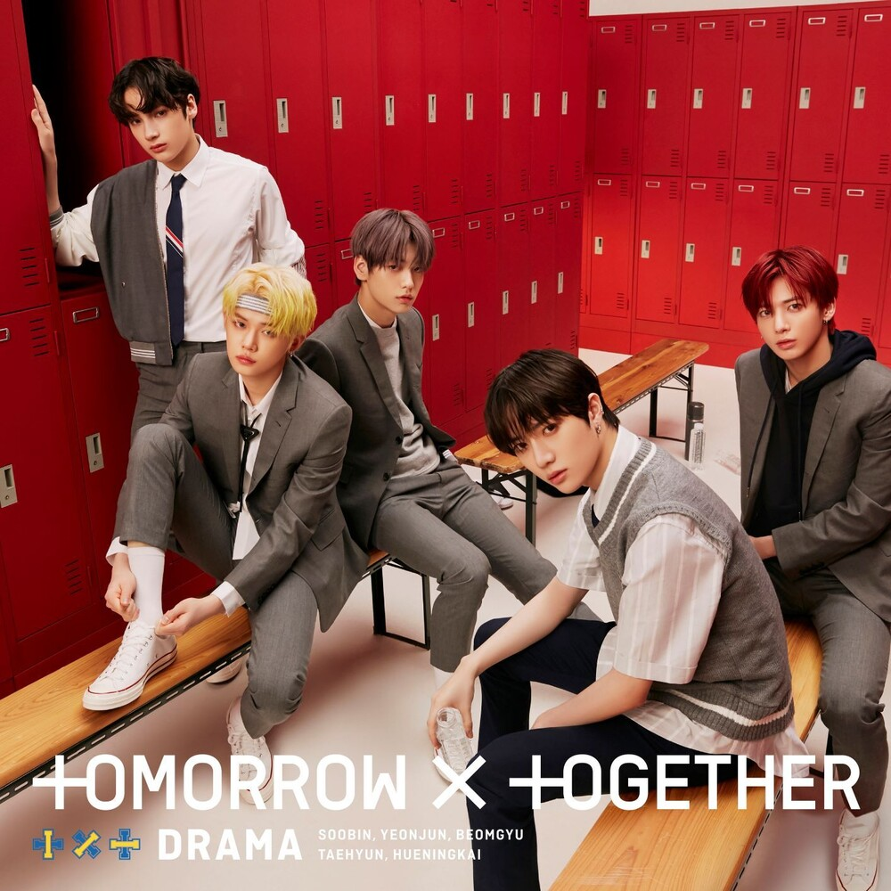 TOMORROW X TOGETHER - Drama (Version B) [Limited Edition CD/DVD]