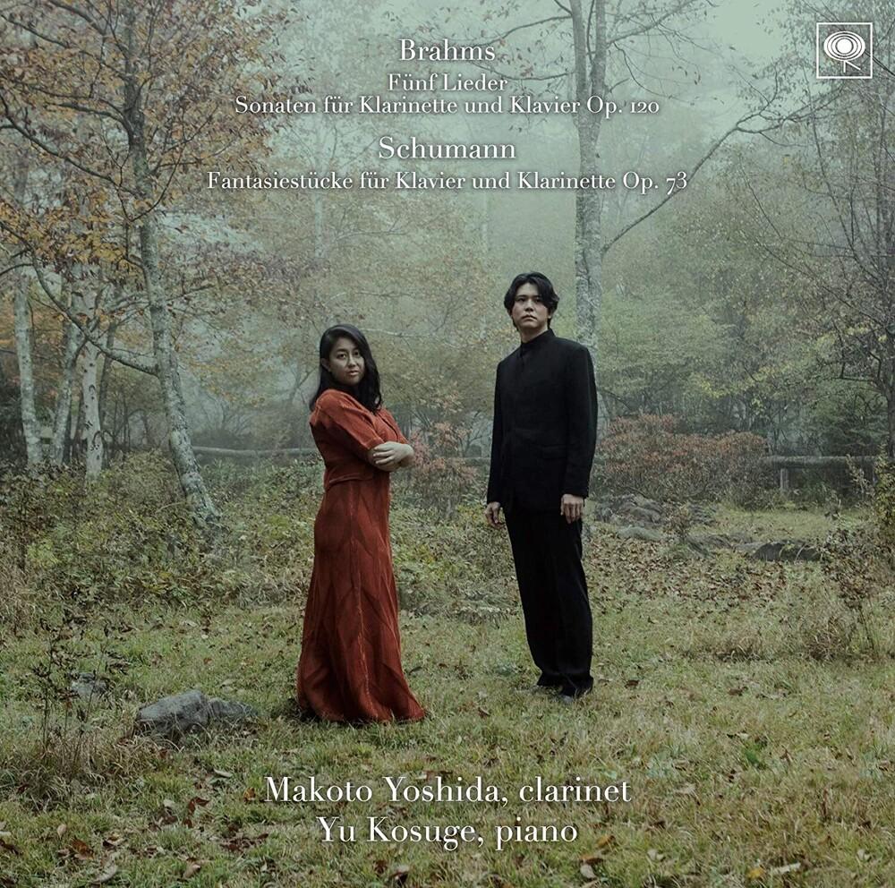 Brahms / Schumann / Makoto Yoshida / Kosuge,Yu - Brahms: Complete Clarinet Sonatas / Schumann: Fantasiestucke Etc