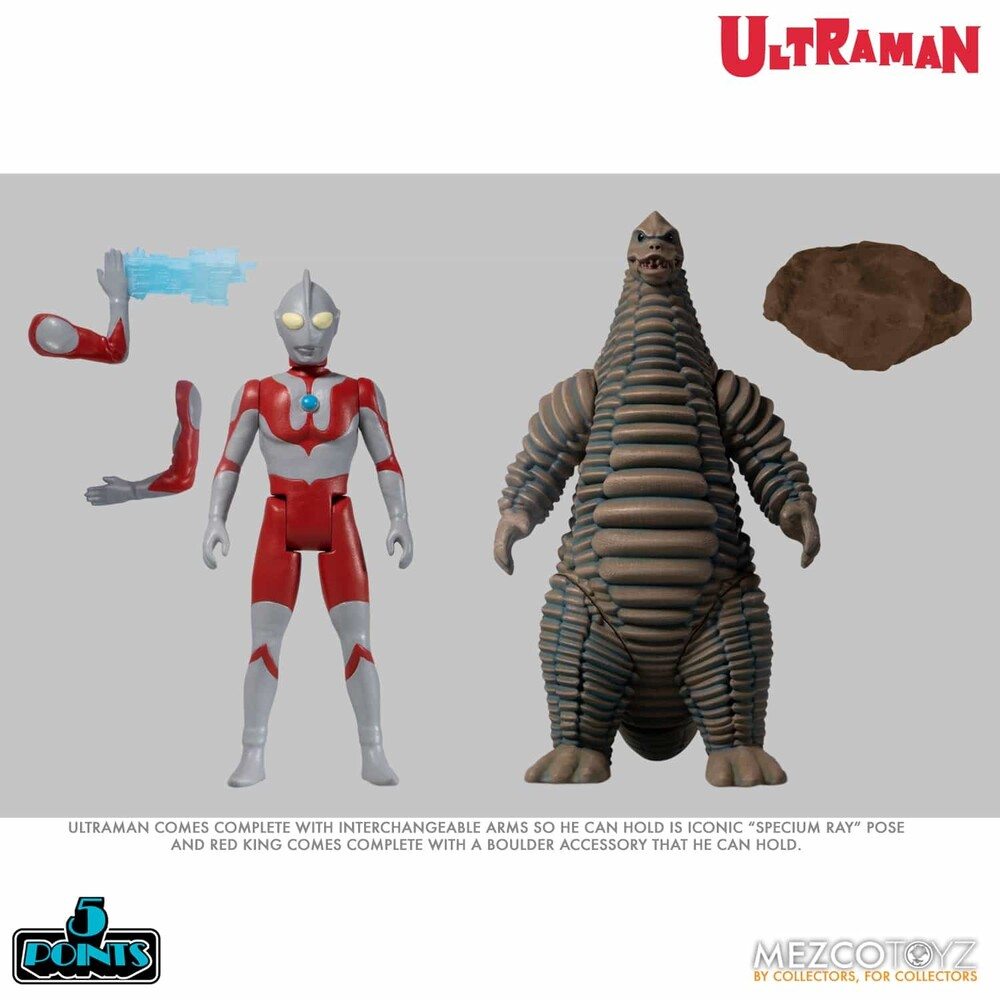 5 Points Ultraman and Red King Boxed Set - Mezco - 5 Points Ultraman and Red King Boxed Set
