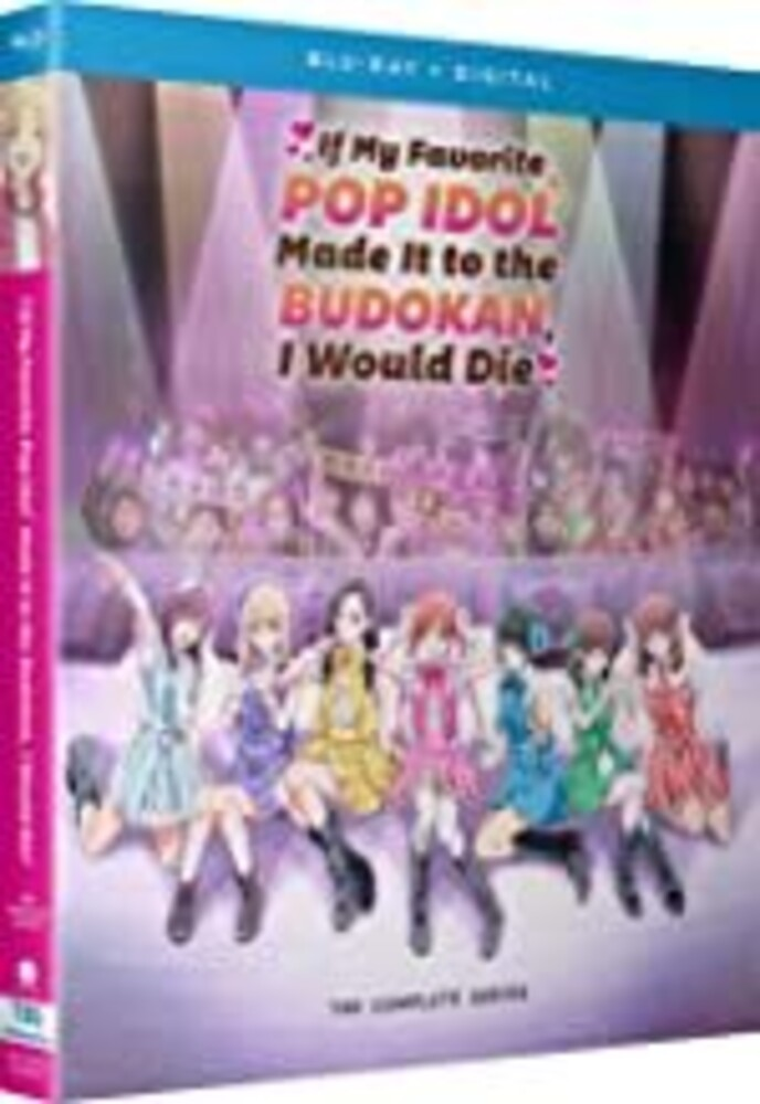 If My Favorite Pop Idol Made It to the Budokan - If My Favorite Pop Idol Made It To The Budokan