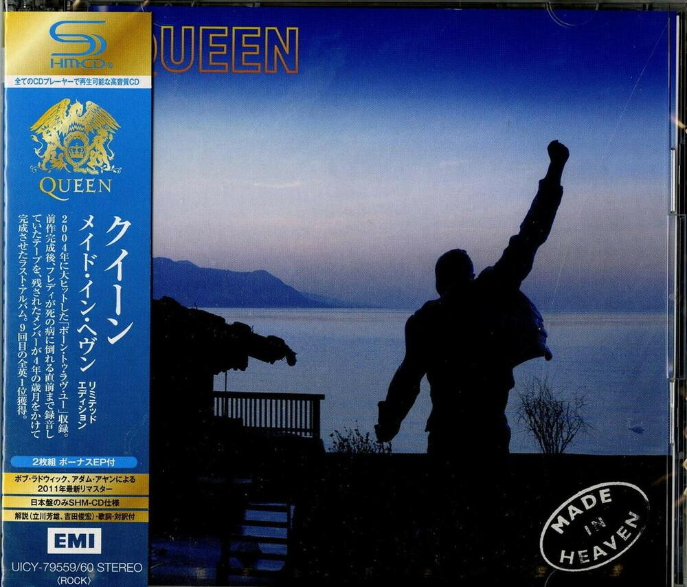 Queen - Made In Heaven [Deluxe] [Remastered] [Reissue] (Shm) (Jpn)
