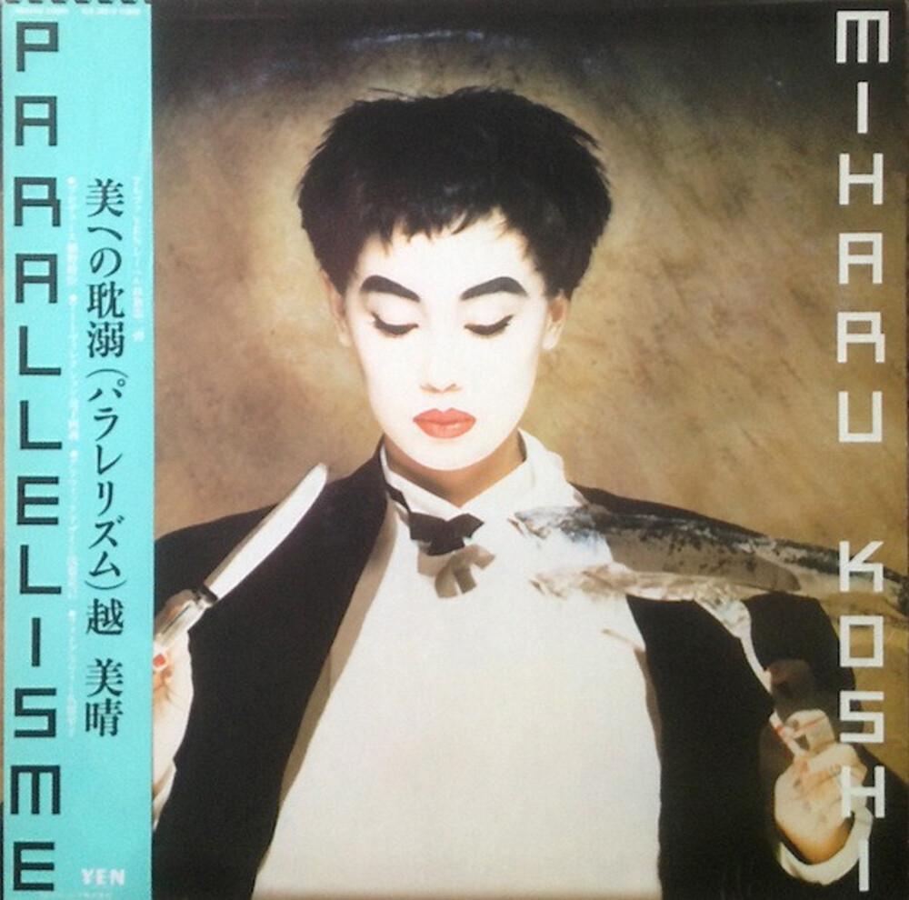 Miharu Koshi - Parallelisme [Limited Edition]