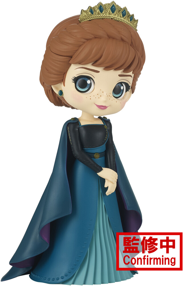 Banpresto - Disney Characters Qposket Anna From Frozen 2 Ver.A