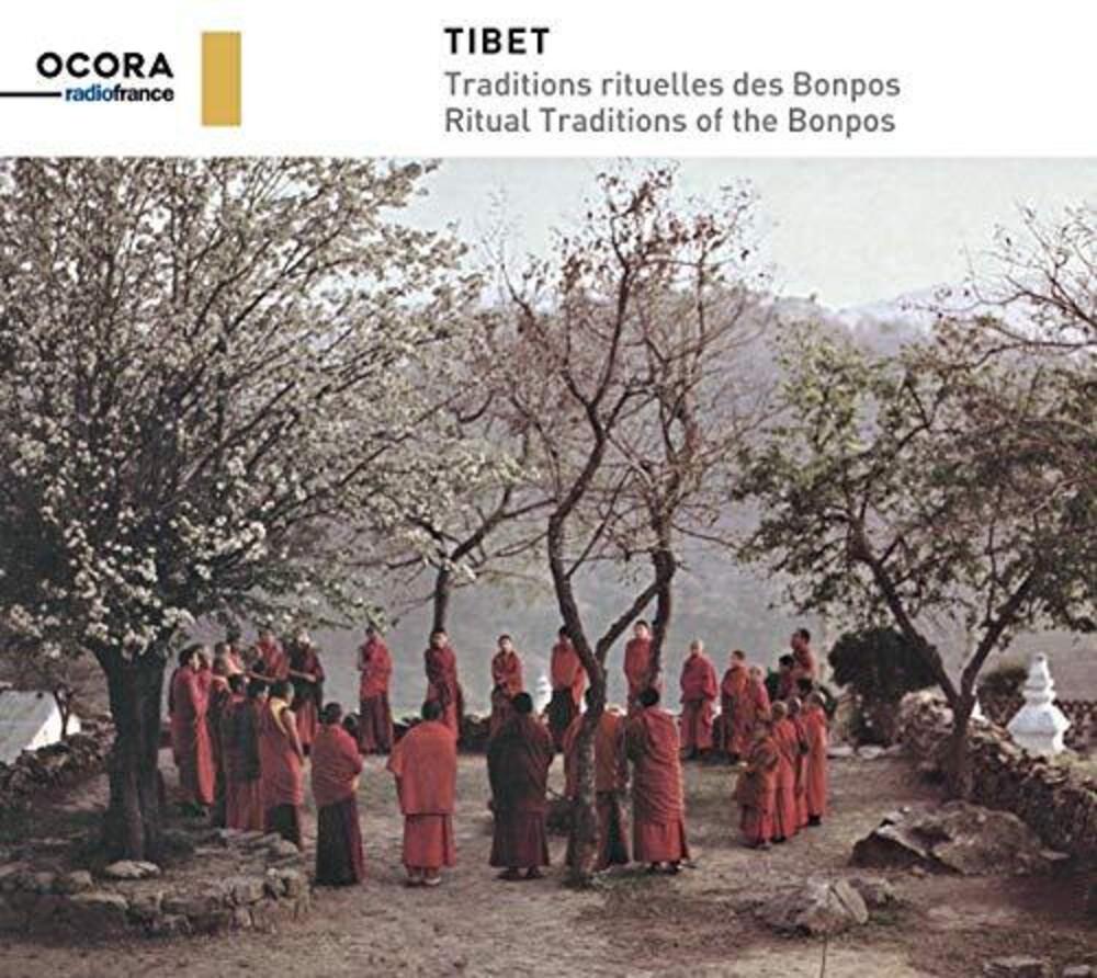 Tibet / Various - Tibet