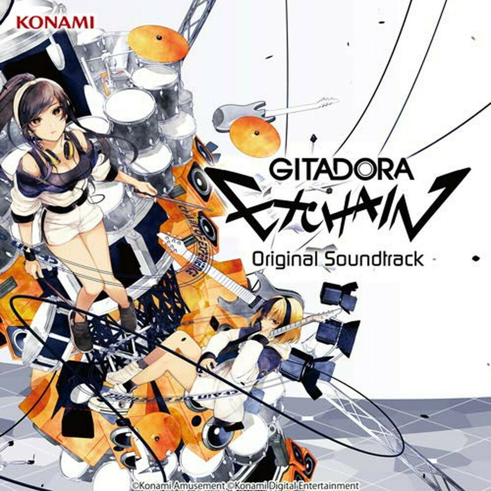Game Music Jpn - Gitadora Exchain Original Soundtrack (Jpn)