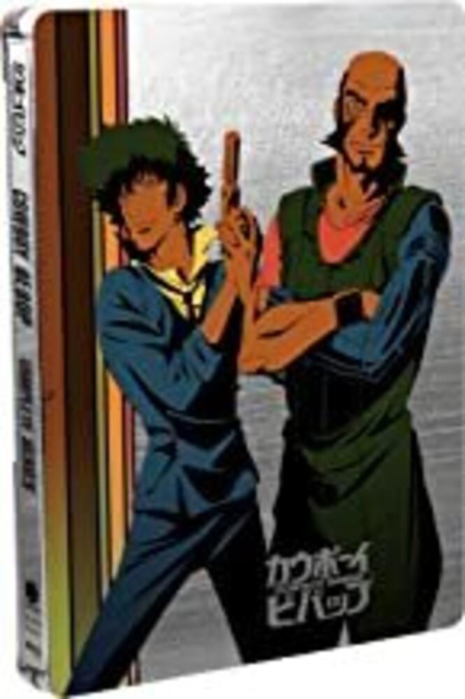 Cowboy Bebop: Complete Series - Cowboy Bebop: Complete Series / (Box Stbk Digc)