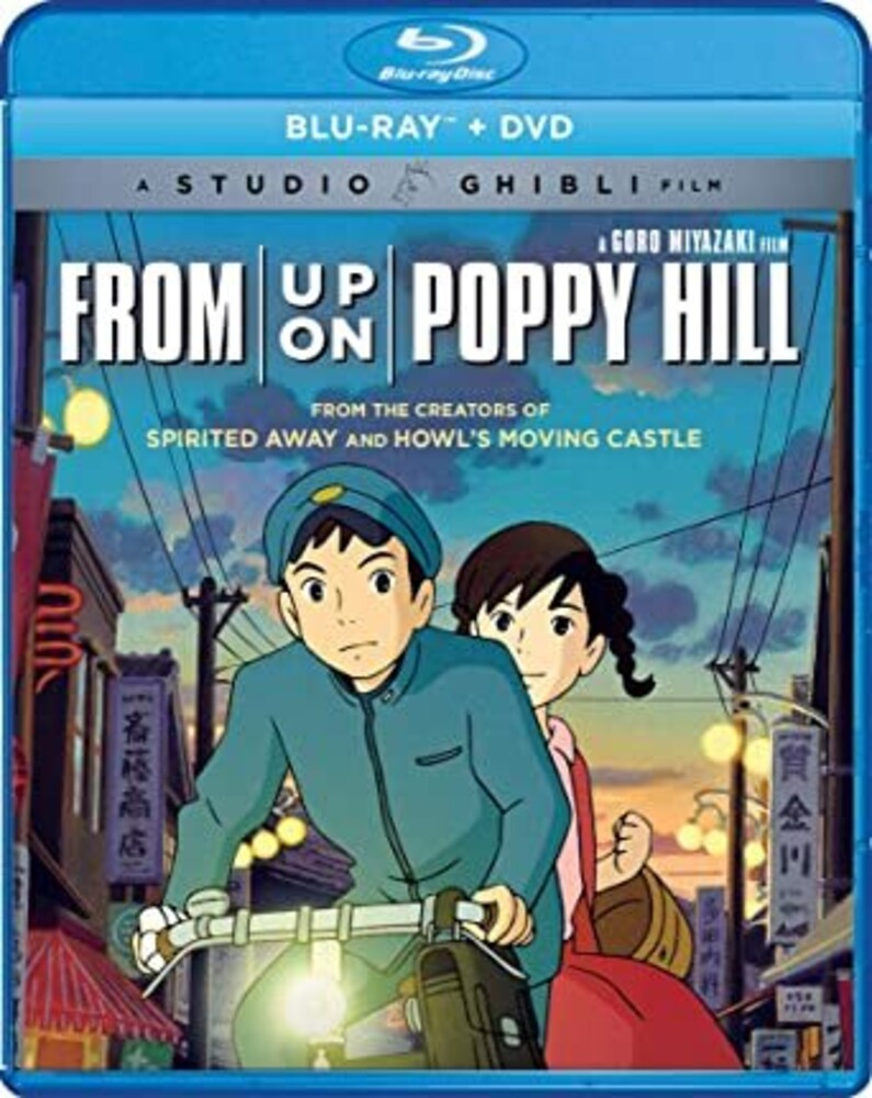 From Up on Poppy Hill - From Up On Poppy Hill (2pc) (W/Dvd) / (2pk)