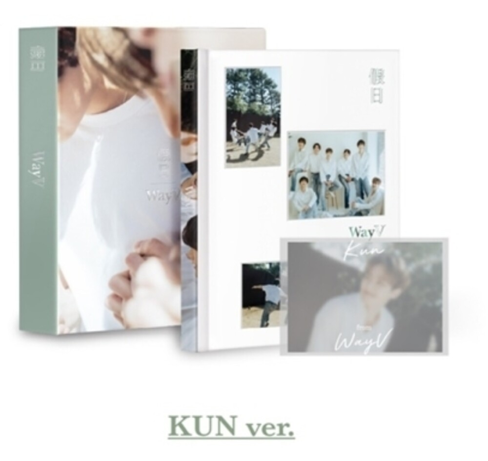 Wayv - Photobook (Kun Version) (136pg Photobook, incl. 10pc Postcard Book,9pc Poster Set, Sticker Set, Paper Envelope, Letter, Group Ph