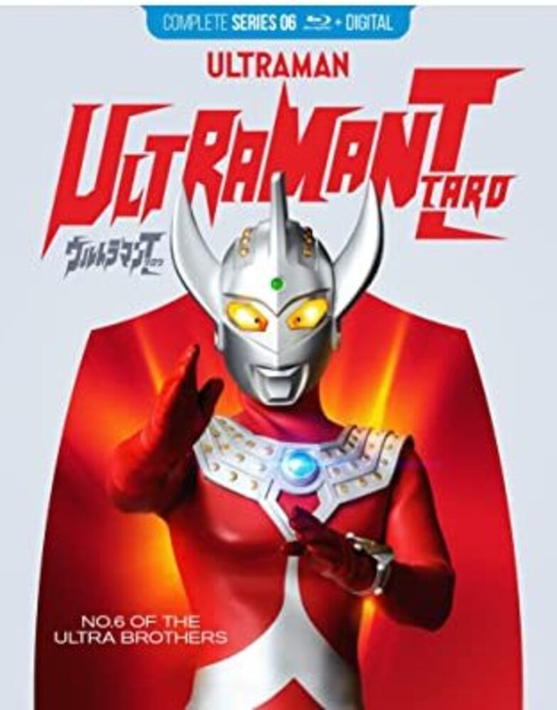 Ultraman Taro: Complete Series - Ultraman Taro: Complete Series (6pc) / (Box Dub)