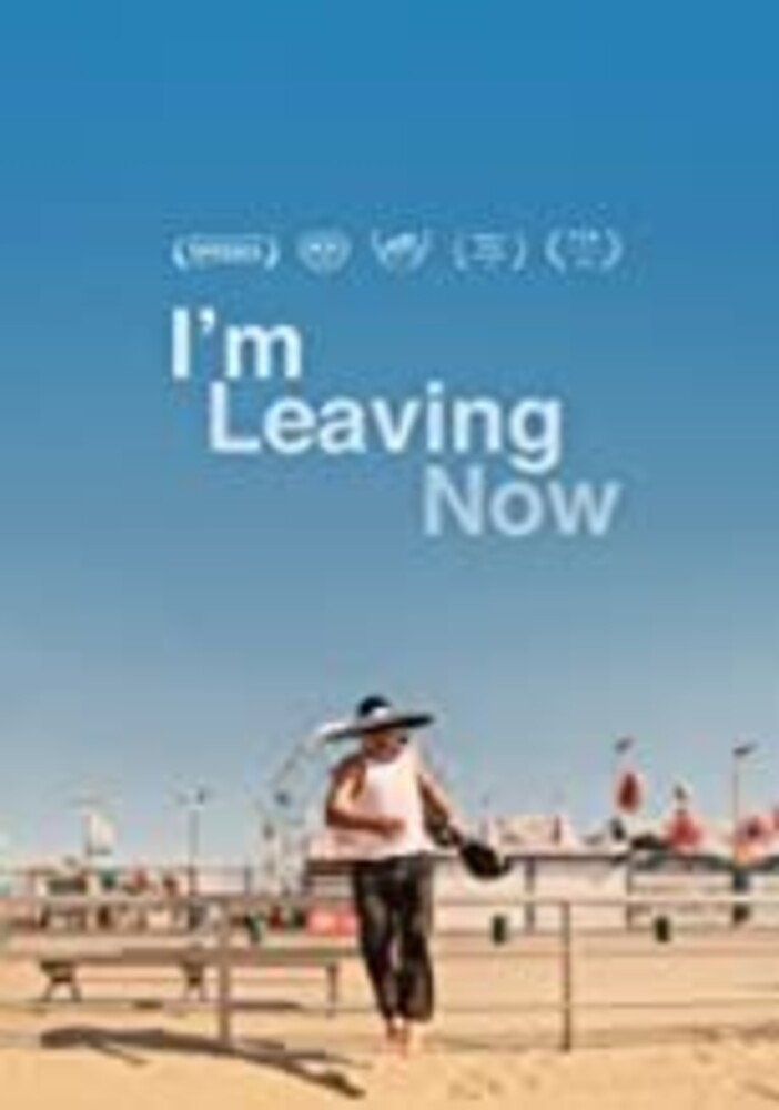 - I'm Leaving Now (ya Me Voy)