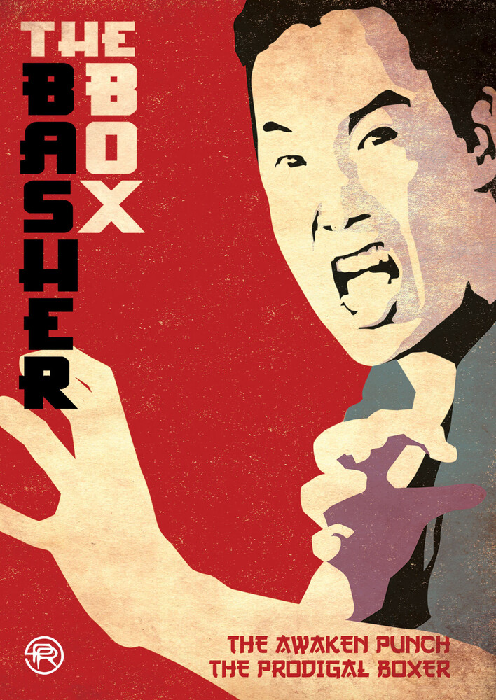 Basher Box Set (the Prodigal Boxer & the Awaken) - Basher Box Set (The Prodigal Boxer & The Awaken)
