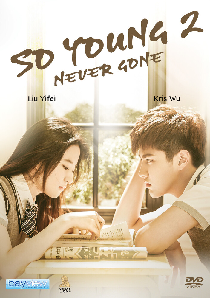 - So Young 2: Never Gone
