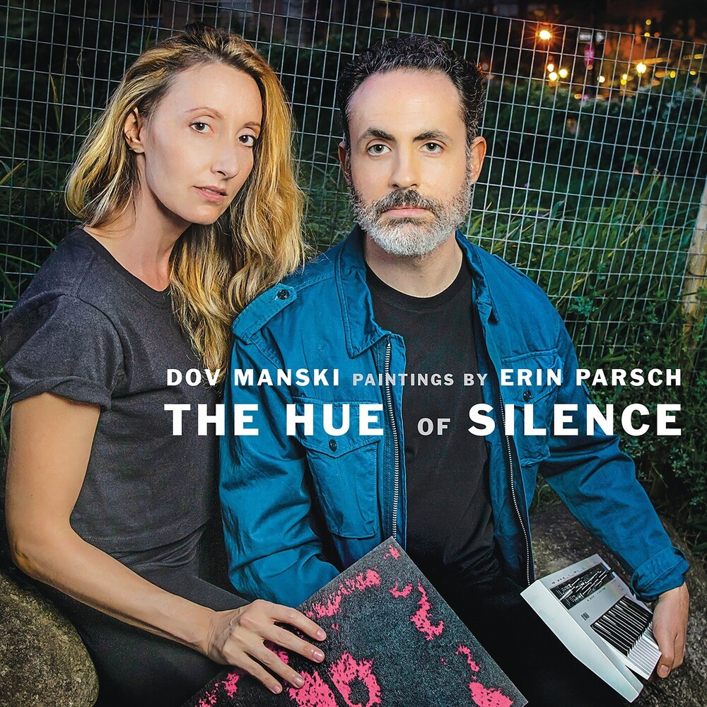 Dov Manski - The Hue Of Silence