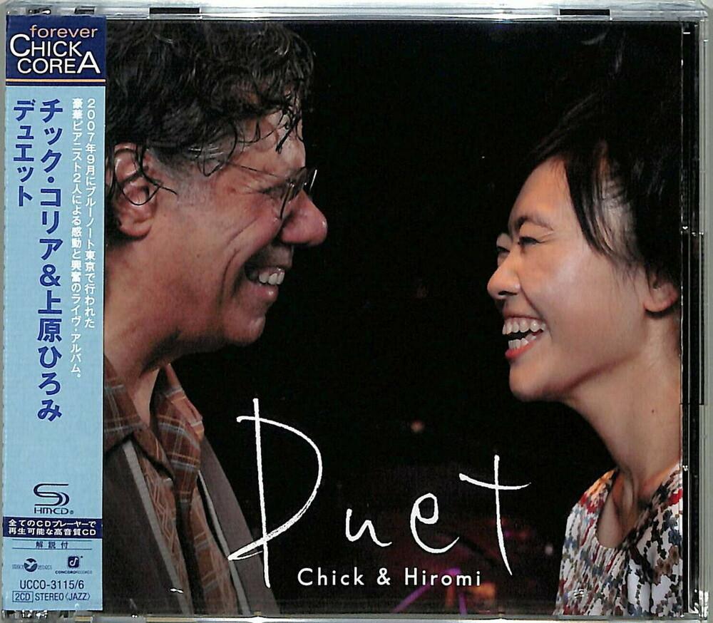 Chick Corea  / Hiromi - Duet (Shm) (Jpn)