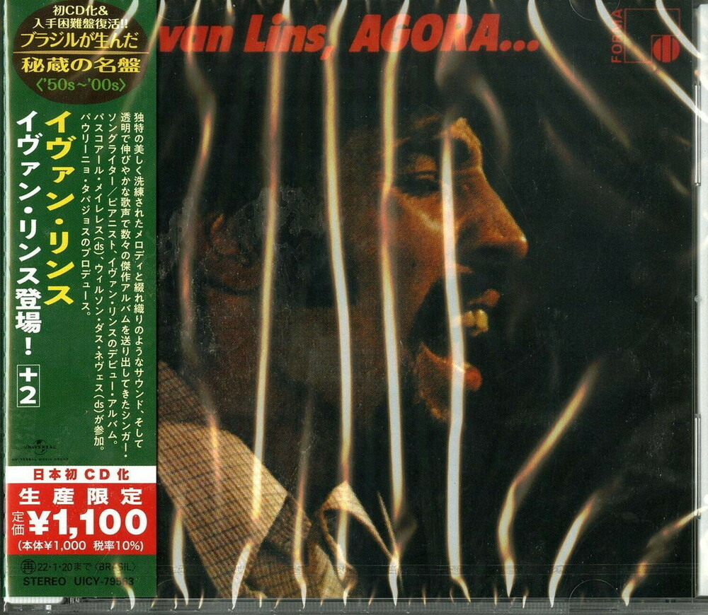 Ivan Lins - Ivan Lins...Agora (Japanese Reissue) (Brazil's Treasured Masterpieces 1950s - 2000s)