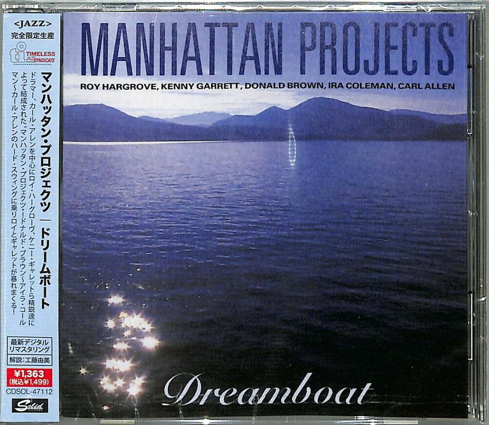 - Dream Boat