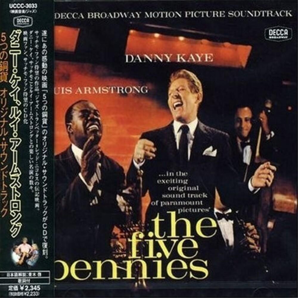 Louis Armstrong  (Hqcd) (Jpn) - Five Pennies / O.S.T. (Hqcd) (Jpn)