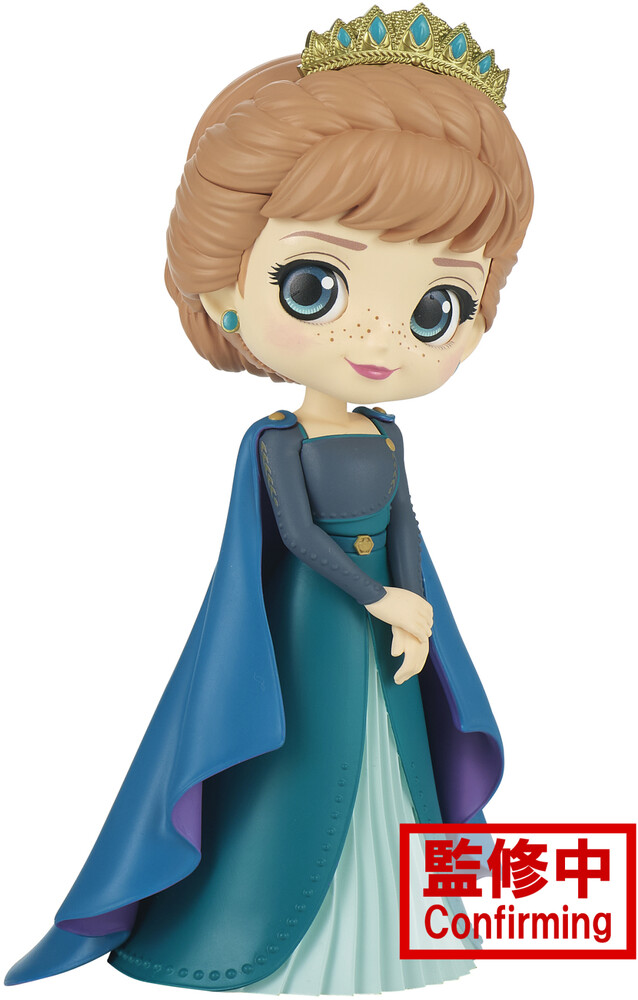 Banpresto - Disney Characters Qposket Anna From Frozen 2 Ver.B