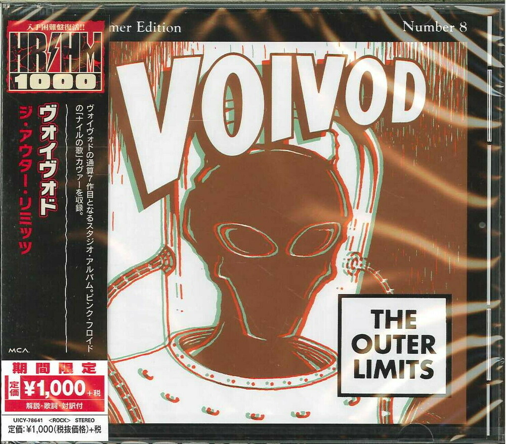 Voivod - Outer Limits