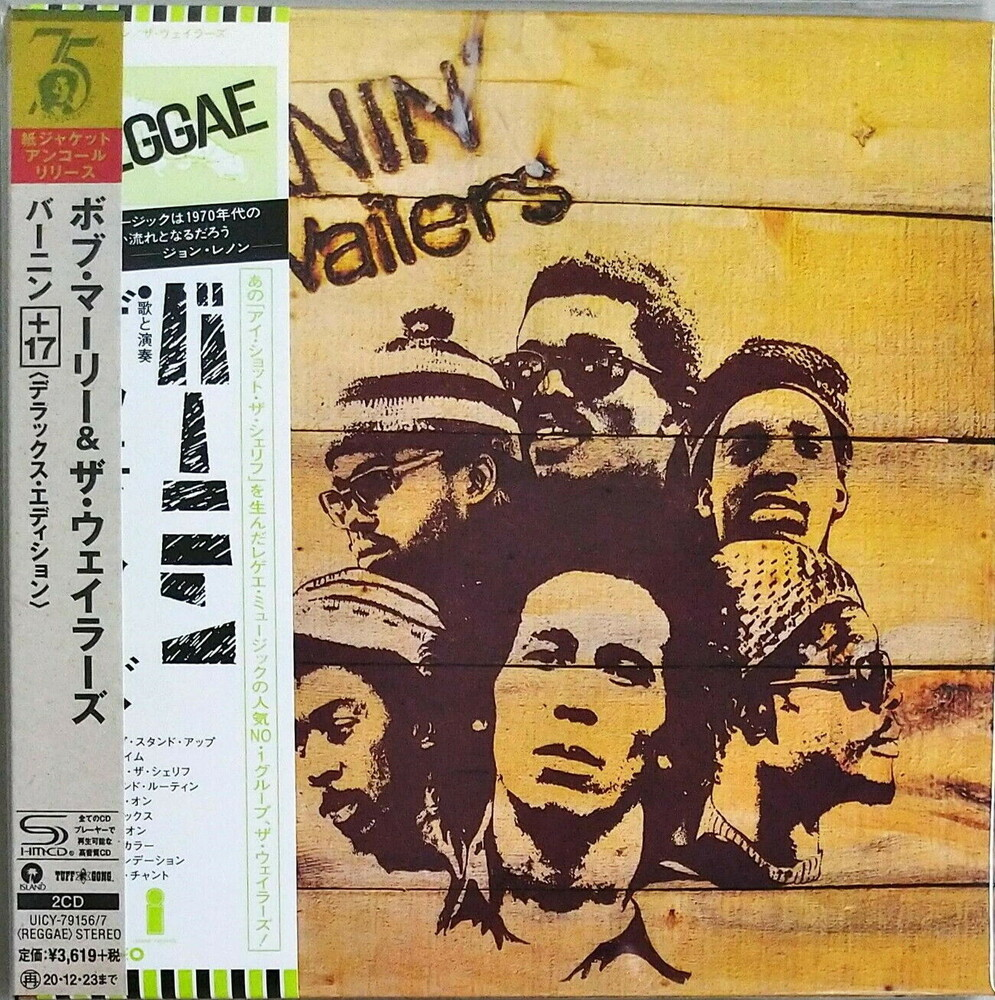 Bob Marley & The Wailers - Burinin (Bonus Track) (Ltd) (Wb) (Rmst) (Shm)