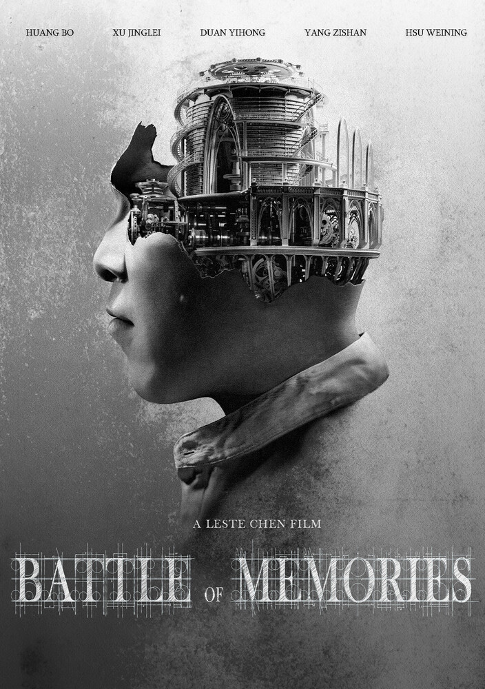 - Battle Of Memories