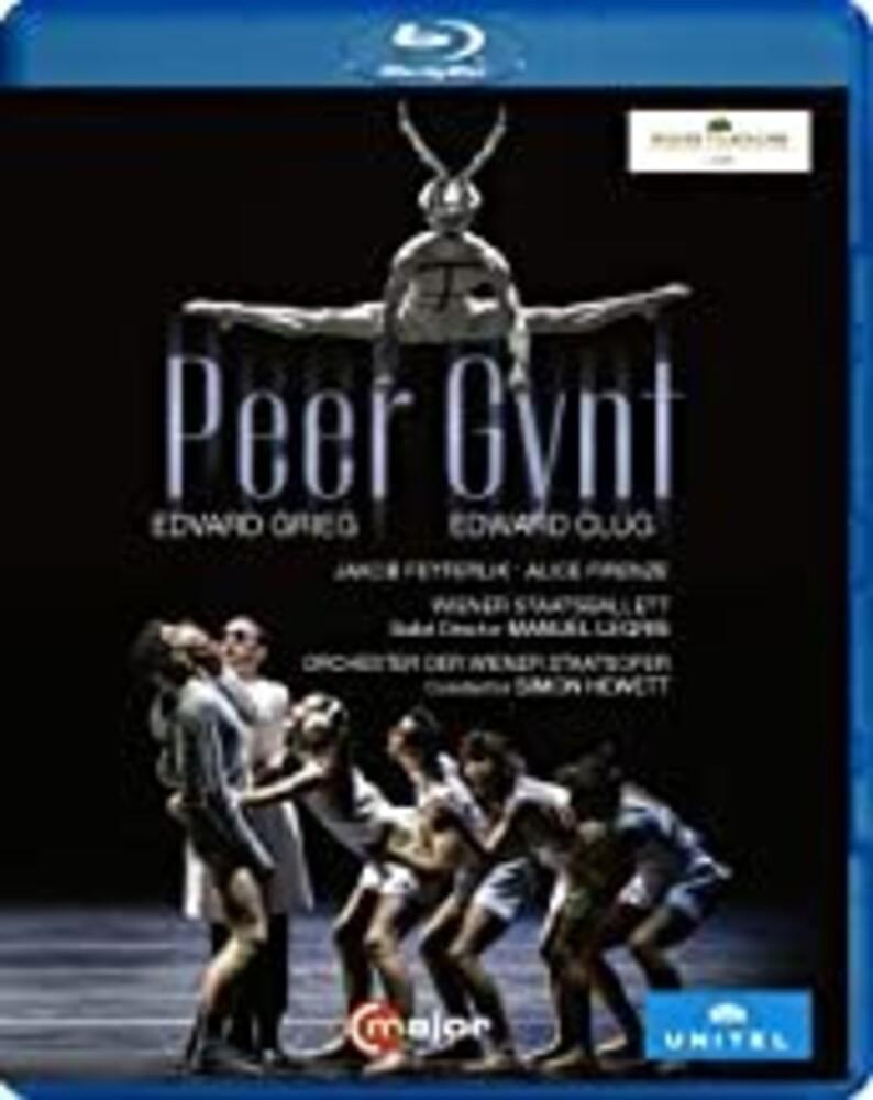 - Peer Gynt