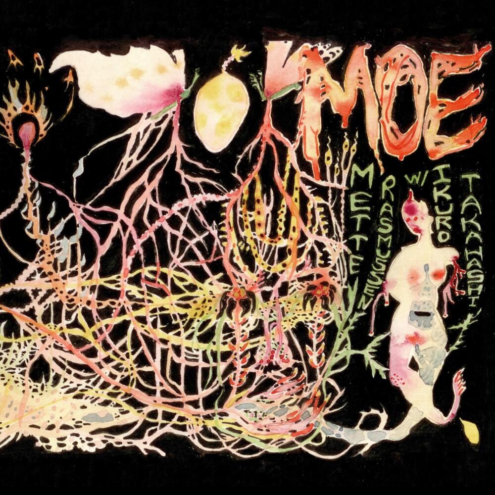 Moe / Mette Rasmussen / Takahashi,Ikuro - Painted