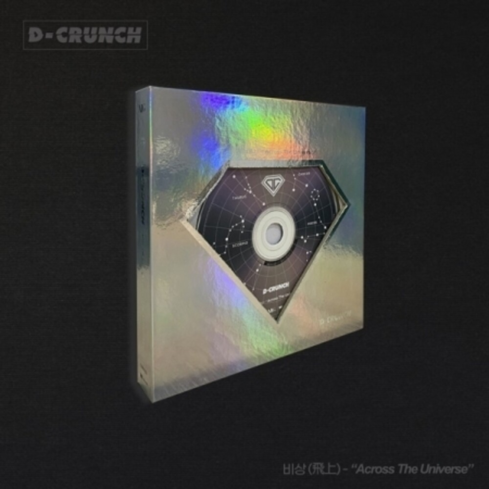 D-Crunch - Across The Universe (incl. 82pg Photobook, 24pg Photobook, Photocard, Message Card, 4-Cut Photo, Golden Ticket + Silver Ticket)