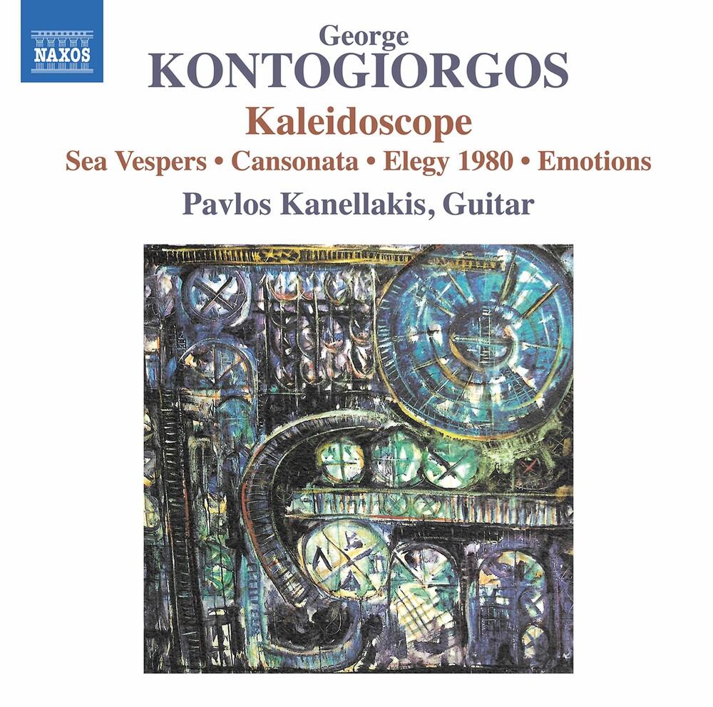 Kontogiorgos / Kanellakis - Kaleidoscope