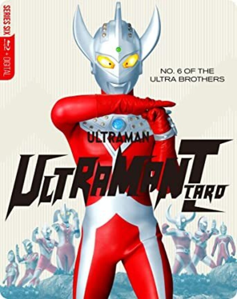 Ultraman Taro: Complete Series - Ultraman Taro: Complete Series (6pc) / (Box Stbk)