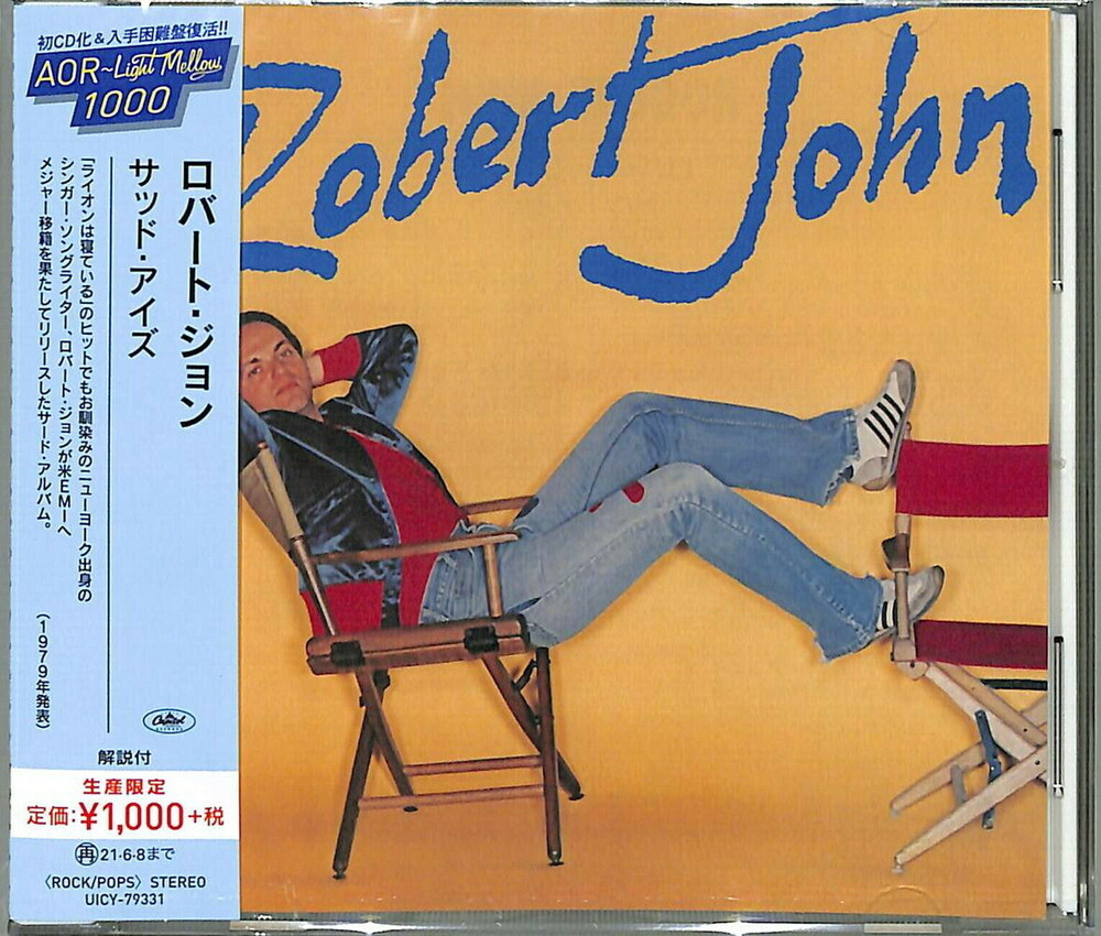 Robert John - Sad Eyes [Reissue] (Jpn)