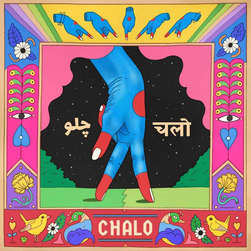 Various Artists - Chalo Vol. 1 / Various