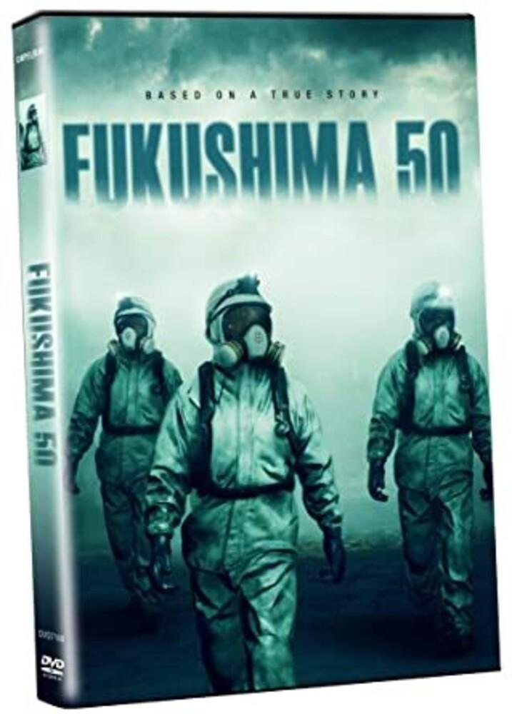 Fukushima 50 - Fukushima 50