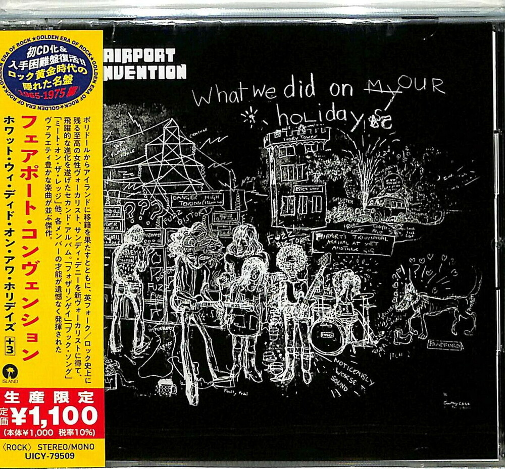 Fairport Convention - What We Did On Our Holidays (Bonus Track) [Reissue]