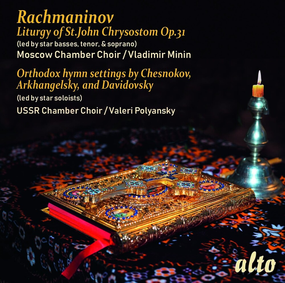 Moscow Chamber Choir - Rachmaninov: Liturgy of St.John Chrysostom, Op.31