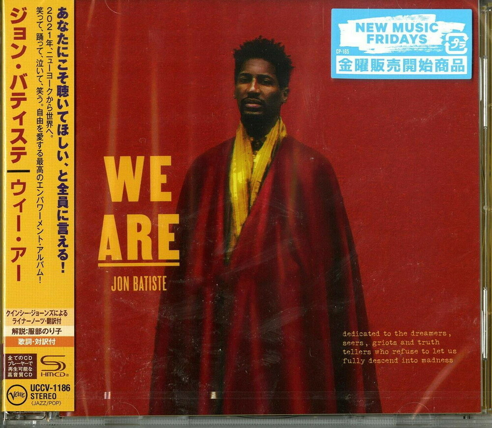 Jon Batiste - We Are (Shm) (Jpn)
